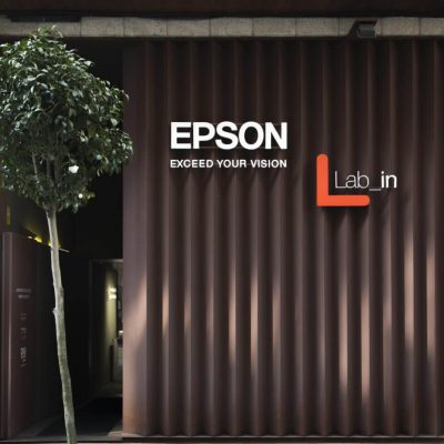 digipress epson showroom experience
